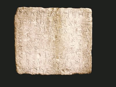 ancient stone tablet on a black background